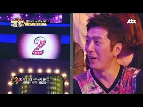제 1라운드 미션곡! '아시나요'! 히든싱어2 3회