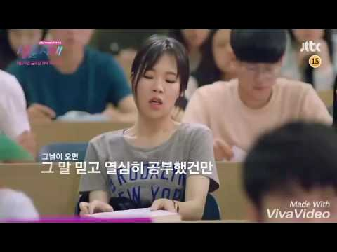 Age of Youth'