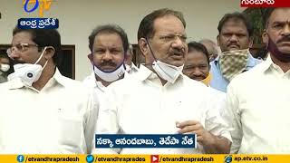 TDP leaders protest against Atchannaidu discharge and shif..