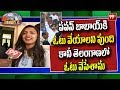 Heroine Niharika face to face Over Her Vote| #TelanganaElections2018 | 99 TV Telugu