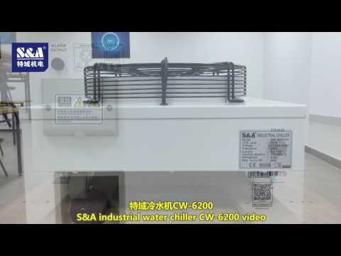 S&A industrial water chiller CW-6200 video