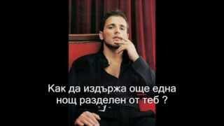 Превод ! Nikos Vertis  -  Den Se Noiazei  H D