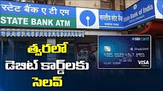 Banks in India Aims To Eliminate Debit Cards!..