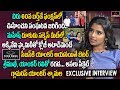 Bigg Boss Telugu 2 Shyamala Interview On Her Career & Life
