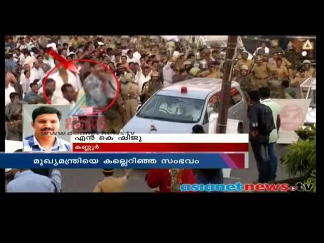Attack against CM:  Main accused arrested