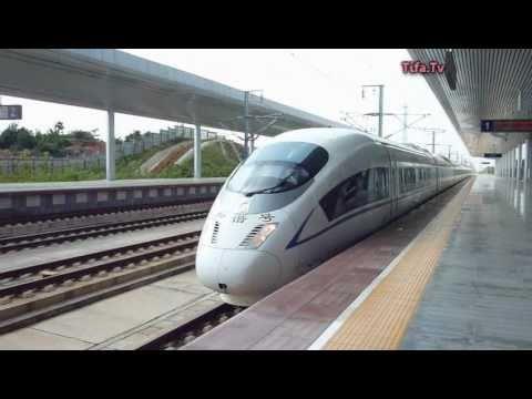 Baixar Tifa Riding the Bullet Train in China