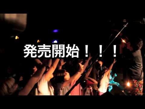 ごきげんいかがっすかツアー LIVE DVD
