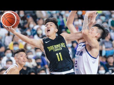 林俊吉職籃初體驗Highlight| 台新夢想家:P.League+熱身賽