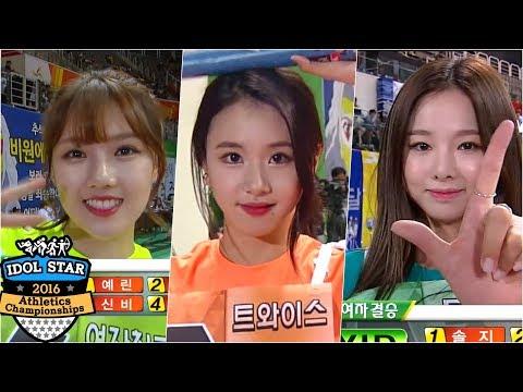 Who is SLOWEST runner? TWICE, GFRIEND, EXID  [2016 Idol Star Athletics Championships - Chuseok]