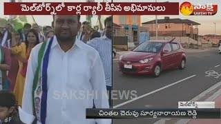 NRIs Car Rally in Melbourne in Support of YS Jagan's Praj..
