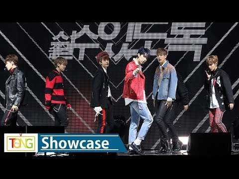 VICTON(빅톤) 'REMEMBER ME' Showcase Stage (쇼케이스, 나를 기억해, From. VICTON)