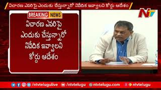 AP HC gives stay on CID probe against SEC employees..