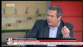 Πάνος Καμμένος @ Πόπη Τσαπανίδου-ΣΚΑΙ 25-4-2012