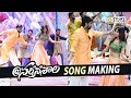Narthanasala Movie Song Making Video- Naga Shourya