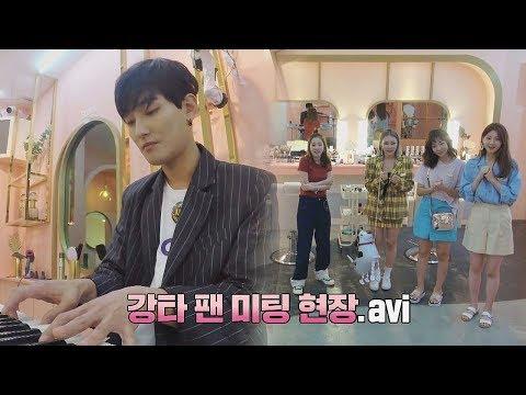 강타(KangTa)의 고품격 깜짝 공연에 입덕한 소녀팬들 (꺅!!) 미미샵(MIMISHOP) 14회