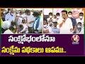 KTR Plant Saplings As Part Of 6th Phase Haritha Haram in Karimnagar   V6 News