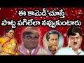Brahmanandam And Mallikarjuna Rao Comedy Scenes | Telugu Comedy Scenes | NavvulaTV