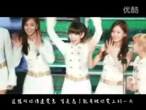 [Fan made] snsd金泰妍 同夢mv (by.晴依)