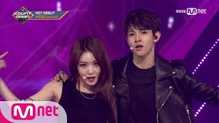 [Samuel - With You(feat.청하)] Debut Stage | M COUNTDOWN 170803 EP.535