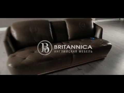 Прямой диван Сальто от Britannica