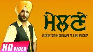 Melne – Jaswant Singh Dhaliwal – Rani Randeep