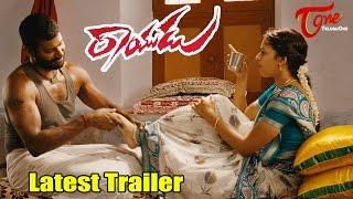 Rayudu Movie Latest Trailer | Vishal, Sri Divya