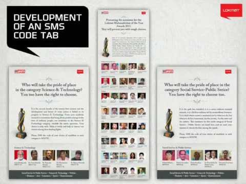 Lokmat Maharashtrian Of The Year 2011 Awards