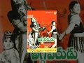 Aggi Veerudu Full Movie