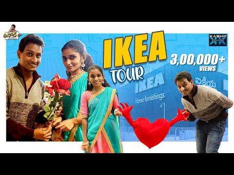 Jabardasth lady getup fame Vinodini shares IKEA shopping moments
