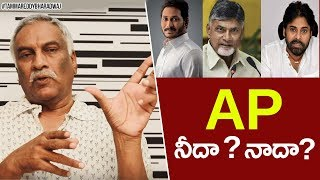 Pawan Kalyan Vs Chandrababu Vs Jagan: Who will win AP 2019..