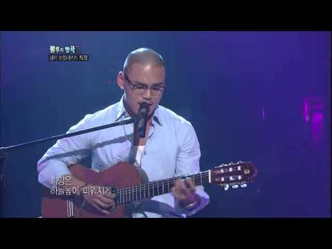 [HIT]불후의명곡2(Immortal Songs 2)-이정(Lee Jung) 청포도사랑20110723 KBS
