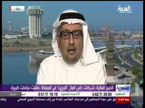 Alkhabeer Capital Launches Alkhabeer Ventures - Al Arabiya - 21 Dec 2014