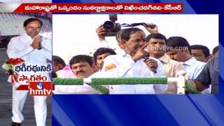 KCR threatens to file cases against Congress, TDP..