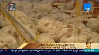 رأي عام - وزارة التموين تنفى ارتفاع أسعار اللحوم والدواجن.. وتؤكد توافرها ...