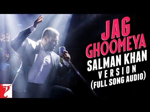 JAG GHOOMEYA LYRICS - Sultan | Salman Khan Version