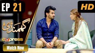 Pakistani Drama | Ghamandi - Episode 21 | Mohsin Abbas Haider, Nazish Jahangir | ICA1O