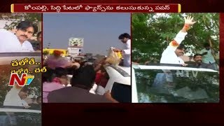 Pawan Kalyan Receives Grand Welcome at Siddipet; Pawan's T..