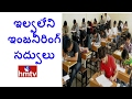 Jordar News: Poor standards of Engineering education in TS..