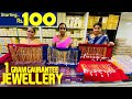 Jewellery manufacturers One Gram Gold Jewellery Rs100 గ్యారంటీ ఉంది Begum Bazar Wholesale Jewellery