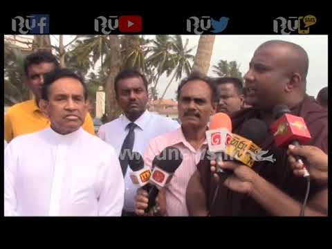 Minister rajithas sudden response to sudhantha theros request| Ru News
