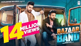 Bazaar Band – Dilpreet Dhillon Video HD