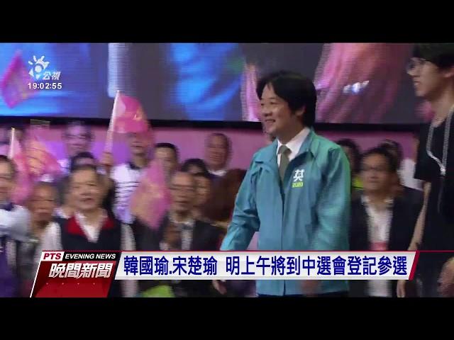 蔡英文宣布「蔡賴配」 陳建仁任競總主委