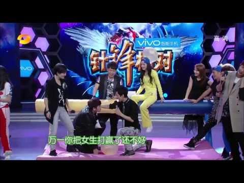 快乐大本营-李准基首秀撞脸陈翔 陆贞再现宫斗-湖南卫视官方版1080P20130511