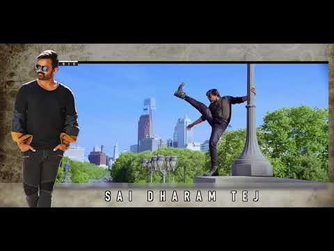 Sai-Dharam-Tej-AV---Tej-I-Love-You-Movie