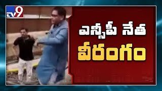 VVIP arrogance caught on camera; NCP leader's brother thra..