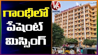 COVID patient goes missing from Gandhi Hospital..