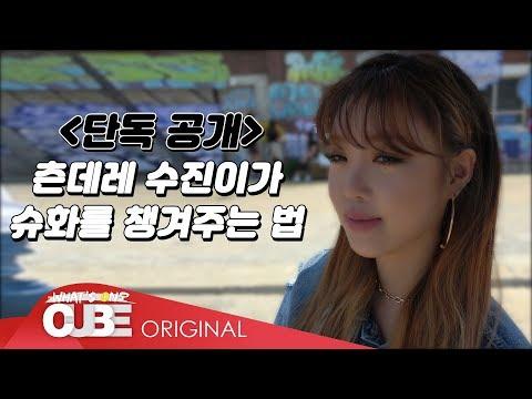 (여자)아이들((G)I-DLE) - I-TALK #37 : 'Uh-Oh' M/V 촬영 비하인드 (Part 2)
