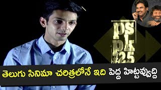Anirudh about composing music for Pawan Kalyan's PSPK25..