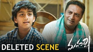 Maharshi Deleted Scenes - Flash Cut With Prakash Raj, Jaya..