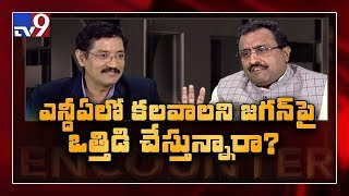 Murali Krishna Encounter With Ram Madhav- Promo..